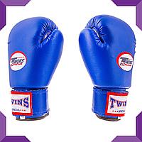 Боксерские перчатки Twins, PVC, 4 oz , Синий