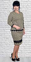 Строгий женский теплый костюм с юбкой больших размеров 50-56