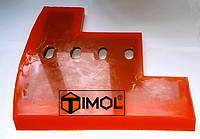 Лопасти полиуретановые на двухвальный бетоносмеситель БП-2Г-1500