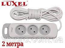Сетевой удлинитель Luxel Nota 3 розетки, удлинители без заземления