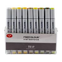 Набор маркеров Finecolour Sketchmarker, 72 цвета, 2 коробки (EF100-TB72)