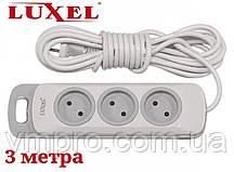 Сетевой удлинитель Luxel Nota 3 розетки, удлинители без заземления 3