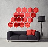 Акрилове дзеркало «Сота» 1 шт 265×230×132 мм ×1 мм червоне, фото 2
