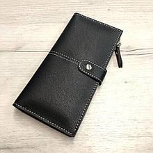 Большой кошелек с отделом для мелочи на кнопке-клапане (0836) Черный
