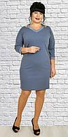 Шикарное торжественное платье молодежного кроя серо-голубое 50-56
