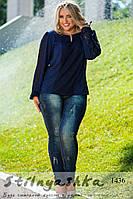 Женская блуза большого размера синяя, фото 1