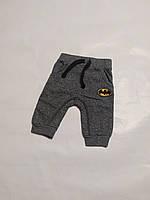 Штаны для ребенка спортивные с начесом Batman  р.62см.(0-3мес.).