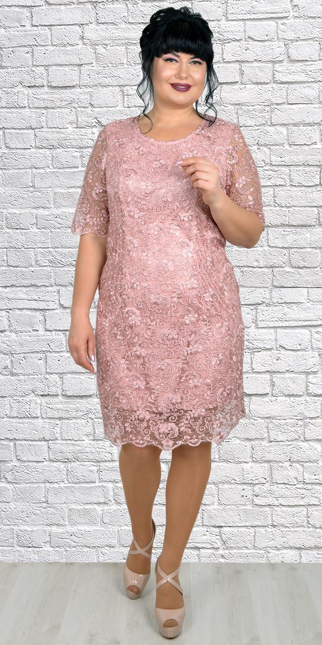 Благородное платье из плотного кружева пудровое 50-58