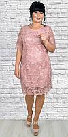 Благородное платье из плотного кружева пудровое 50-58, фото 1