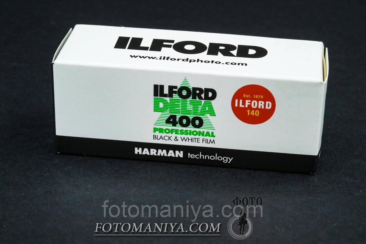 Ilford Delta 400 Professional  тип 120