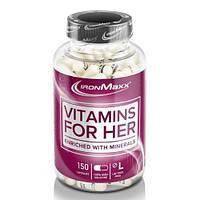 Женские витамины Vitamins for Her IronMaxx 150 caps