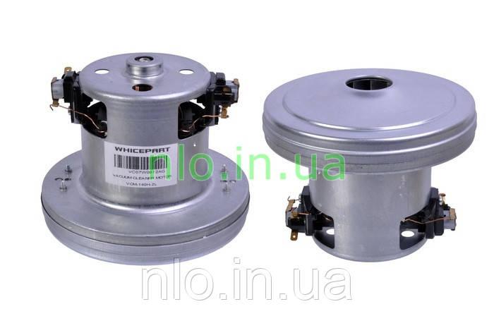 Двигатель пылесоса VC07W0872AG 1400W d=138 h=120
