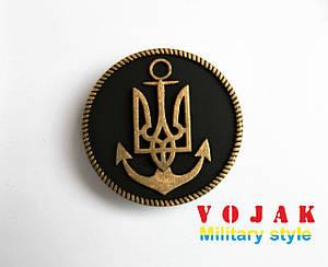 """Магнит """"Военно - морские силы""""  ВМС"""