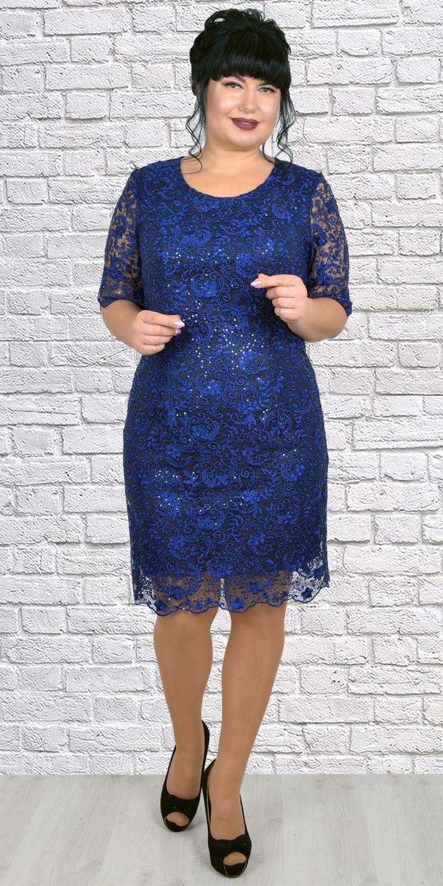 Элегантное полуприталенное платье в разных цветах 50-58