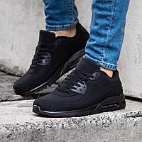 Мужские кроссовки в стиле Nike Air Max 90 обувь мужская демисезонная Размеры 40,41,42,43,44,45