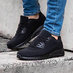 Мужские кроссовки в стиле Nike Air Max 90 обувь мужская демисезонная Размеры 43,44,45
