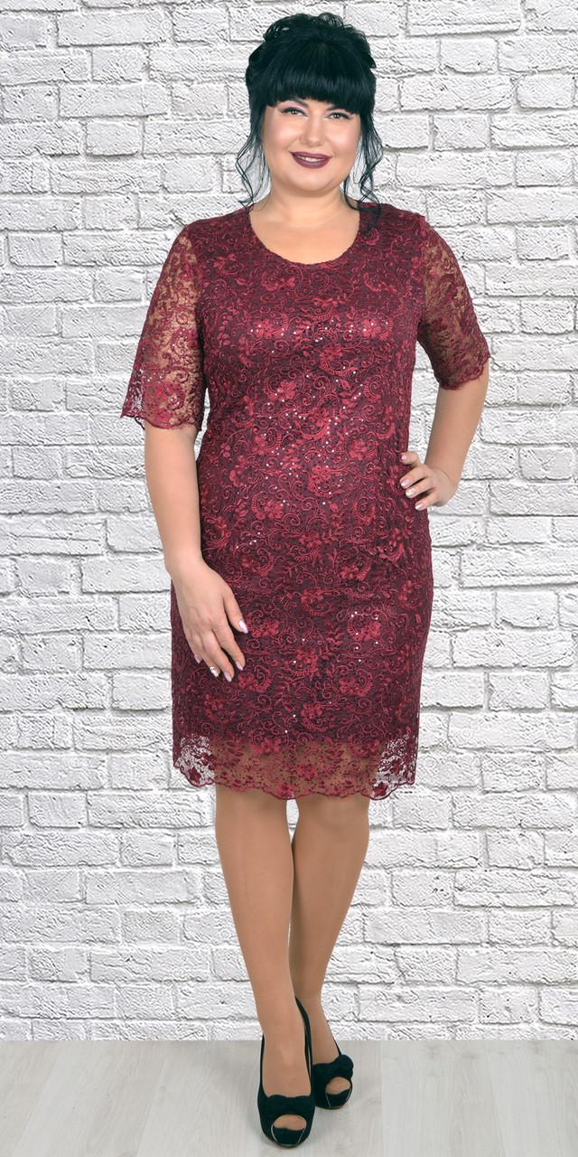 Стильное бордовое платье для торжества 50-58