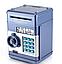 Іграшка-сейф з кодовим замком Number Bank, фото 4