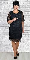 Кружевное черное платье средней длины все сезоны 50-58, фото 1