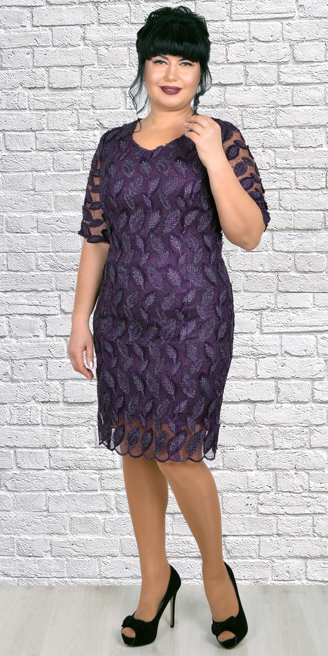 Очень красивое фиолетовое платье с нежным узором 52-60