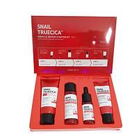 Snail Trusica Miracle Repair Starter Kit