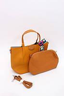 Женская  сумка  с двумя удобными ручками + косметичка
