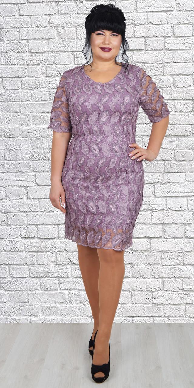 Романтичное женственное платье с подкладкой для праздника 52-60