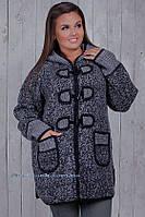 Женская  кофта-кардиган (с 52 по 62 размер) шерсть+ангора