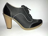 Кожаные женские закрытые туфли, ботильоны 37р Dixi