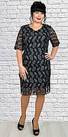 Черное женственное платье из новой коллекции весна-лето 52-60, фото 1