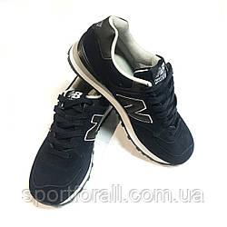 Мужские кроссовки New Balance 574 р.41-46 5136-2