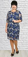 Женское платье с кружевными цветами сине-голубое 50-56, фото 1