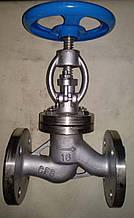 Клапан нержавеющий фланцевый 15нж65нж DN25