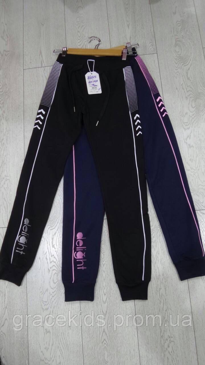Спортивные штаны для девочек подростковые GRACE,разм 134-164 см,95% хлопок