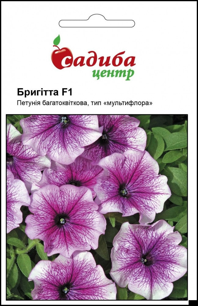 Семена петунии Бригитта F1 светло-фиолетовая, 100 гранул