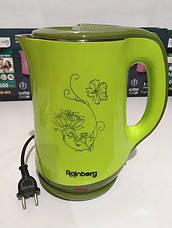 Электрический чайник Rainberg на 2.5 литра RB-903 для дома качественный, фото 3