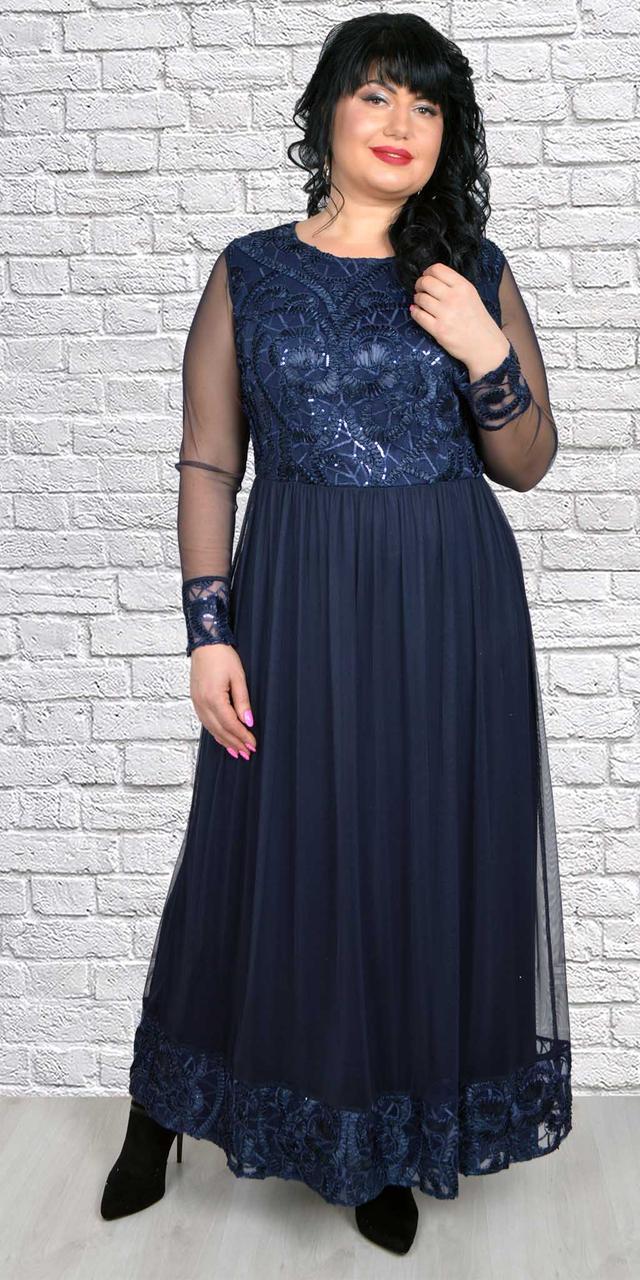Длинное платье в пол с пышной юбкой темно-синее в размерах 50-56