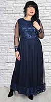 Длинное платье в пол с пышной юбкой темно-синее в размерах 50-56, фото 1