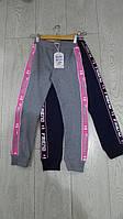 Дитячі спортивні брюки на дівчат GRACE,розм 98-128 см