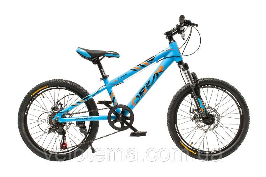 """Велосипед детский Oskar 20""""-M1825 голубой"""