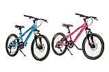 """Велосипед детский Oskar 20""""-M1825 голубой, фото 2"""