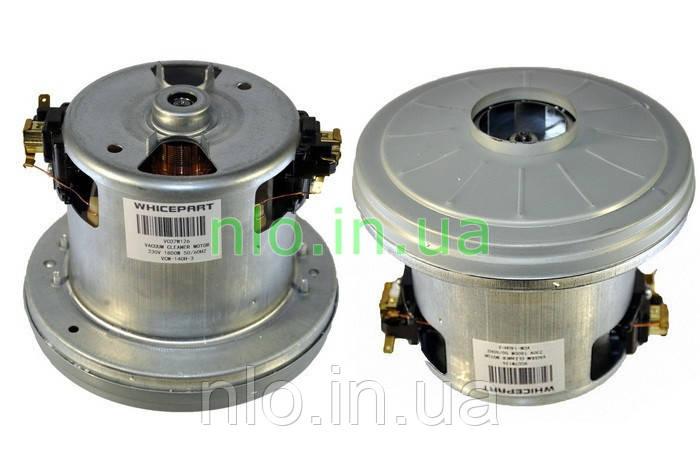 Двигатель пылесоса VC07W140 1400W d=138 h=121 (HCX)