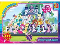 "Пазли ТМ ""G-Toys"" із серії ""My little Pony"" (Маленька поні), 117 ел. MLP021"