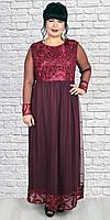Торжественное бордовое платье макси из эвросетки 50-56, фото 1