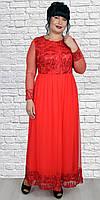 Красное нарядное платье в пол с фатиновой юбкой 50-56, фото 1