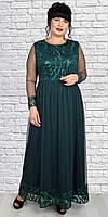 Красивое молодежное платье в пол с длинным рукавом темно-зеленое 50-56, фото 1