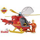 Детский игрушечный Вертолет Спасательный Пожарник Сэм Simba 9251661 игровой набор для детей, фото 4