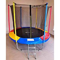 Спортивный батут Just Fun диаметром 312 см для детей с сеткой