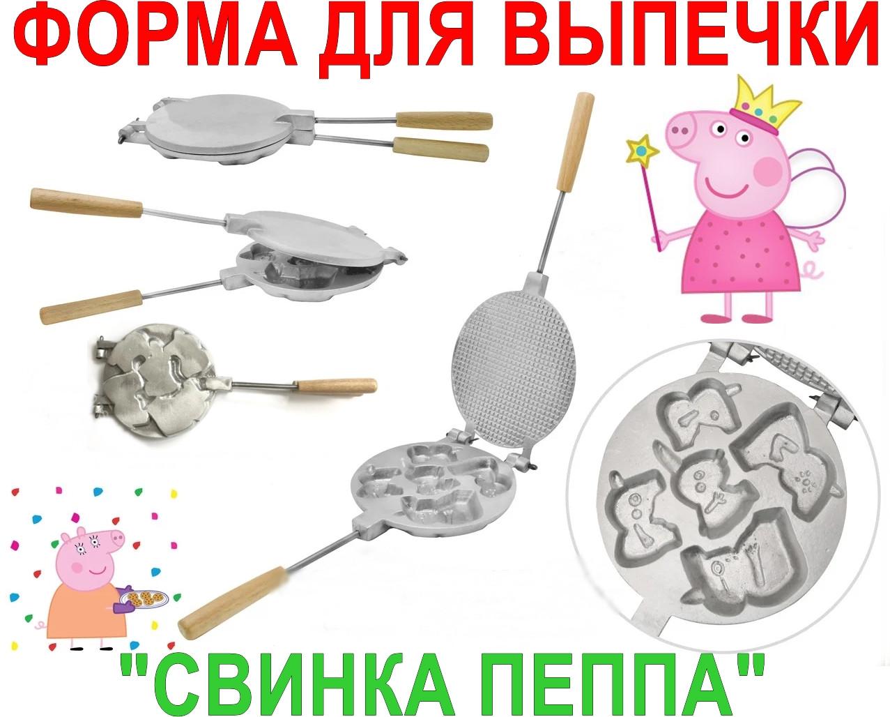 """Форма для випічки печива Харківська """"Свинка Пепа"""""""