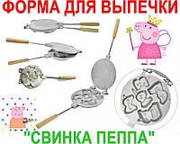 """Форма для выпечки печенья Харьковская """"Свинка Пепа"""""""